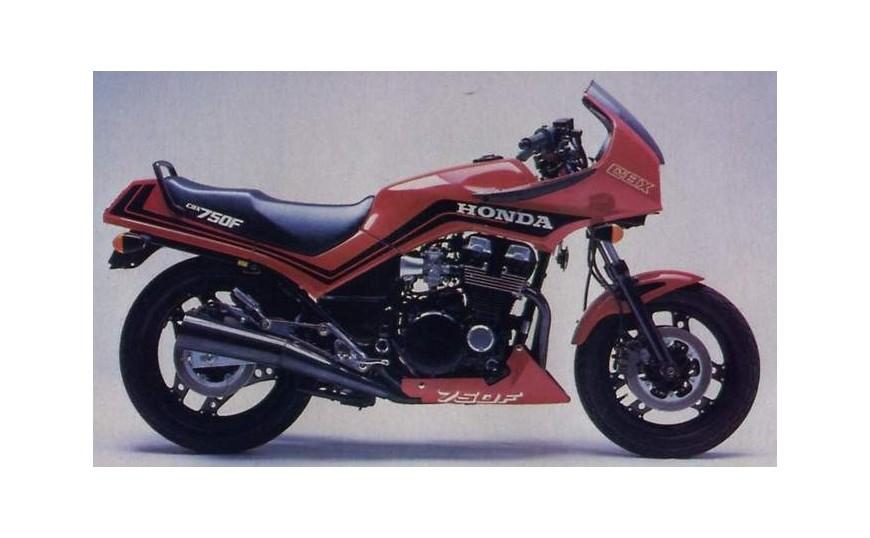 CBX 750 F (RC17)