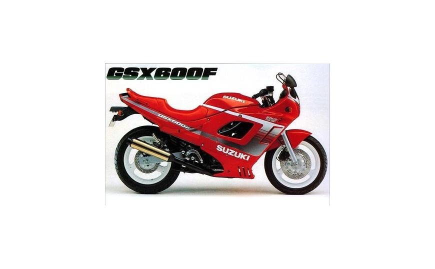 GSX 600 F (GN72A) 1988-1997