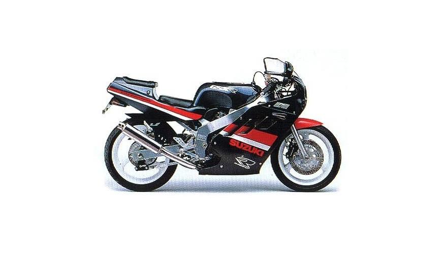 GSX-R 400