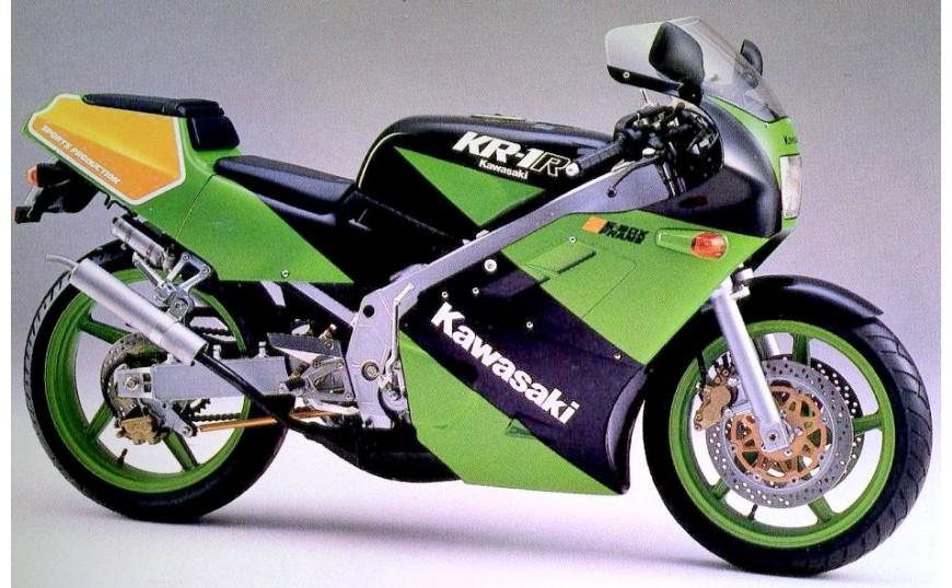 KR-1S